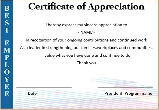 Employee appreciation award certificate office job work