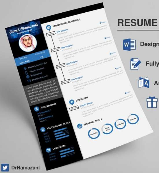 creative cv template doc to pdf download