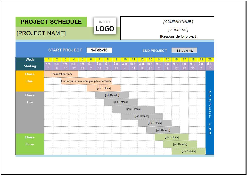 Download download gantt chart template pro gantt chart for Project schedule template xls