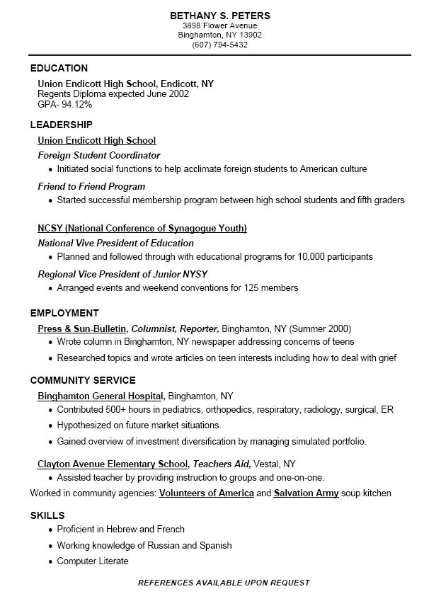 High School Resume Templates. High School Student Resume Example