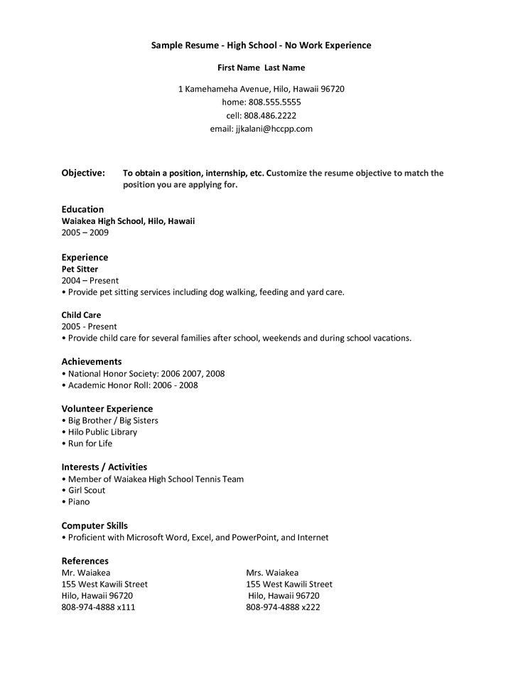 high school student resume with no work experience  u2013 task