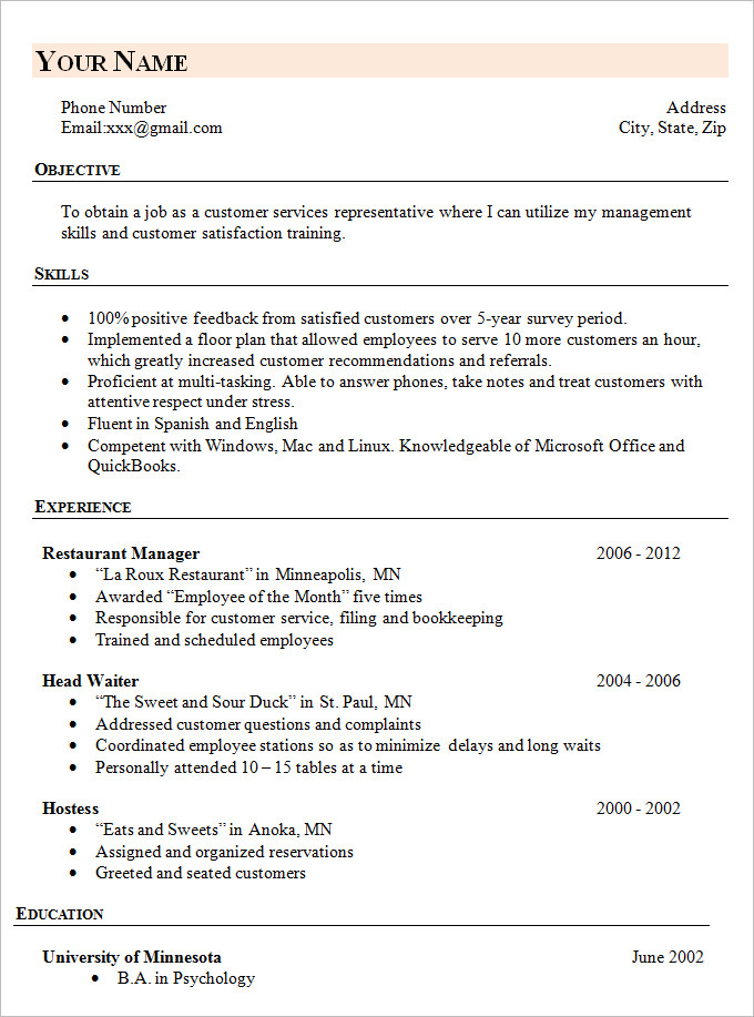 SIMPLE RESUME TEMPLATE free work experience | RecentResumes.com