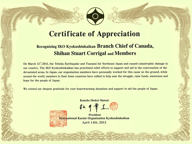 Certificate of Appreciation » IKOKC
