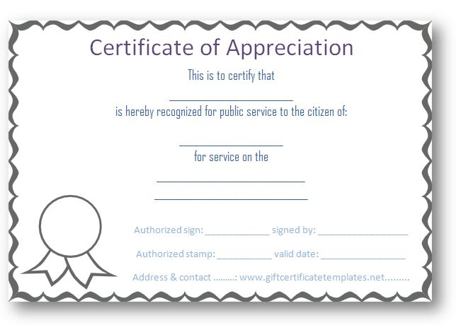 Appreciation Template – Important Steps to Follow