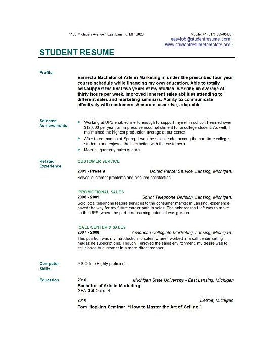 2017 college grad resume format. college student resume example